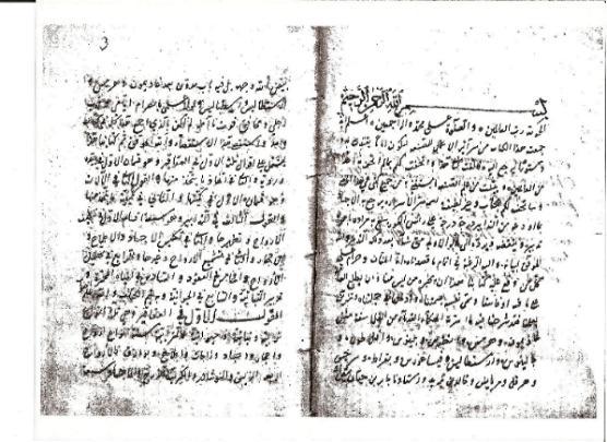 Thesis : Al-Razi's Book of Secrets (3/3)