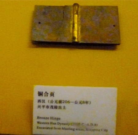 Bronze hinge, Han Dynasty